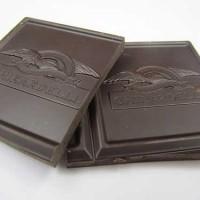 Girardelli's Intense Dark 86% Cacao Midnight Reverie Bar