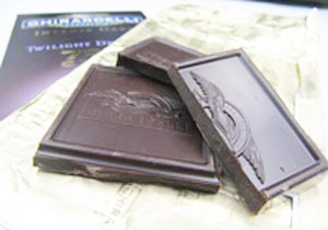 Image of Ghirardelli 72% Dark Chocolate Bar